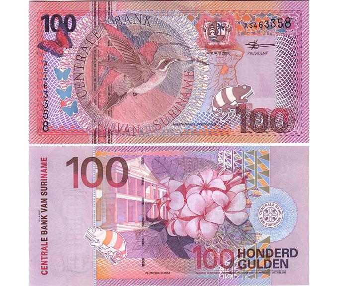 Suriname banknote