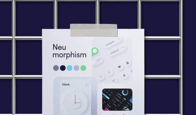Moodboard Series: Neumorphism