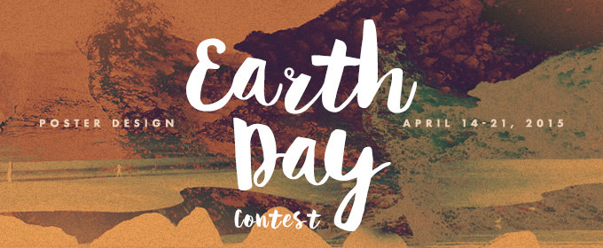 Earth Day Poster Contest Roundup And Winners