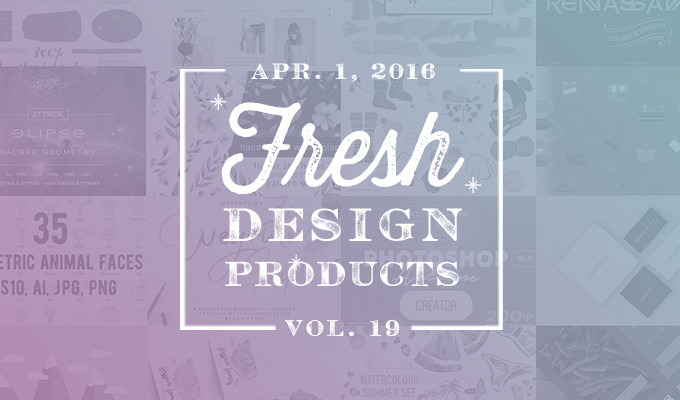 This Week's Fresh Design Products: Vol. 19