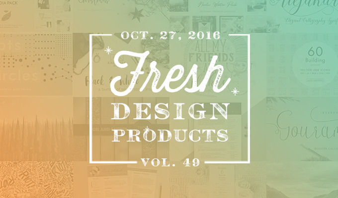 This Week's Fresh Design Products: Vol. 49