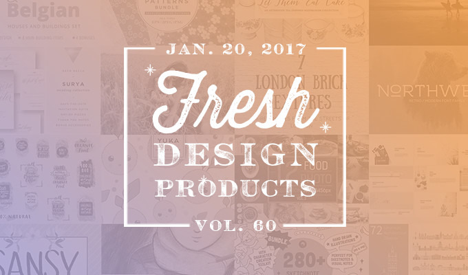 This Week's Fresh Design Products: Vol. 60