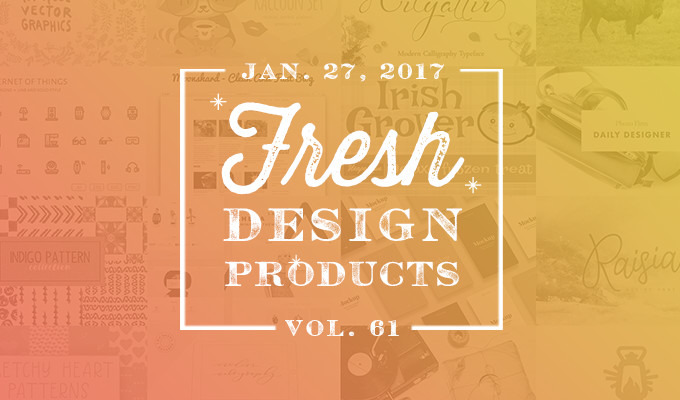 This Week's Fresh Design Products: Vol. 61