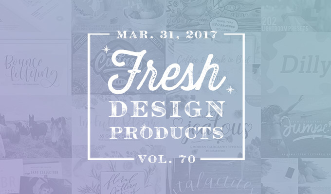 This Week's Fresh Design Products: Vol. 70