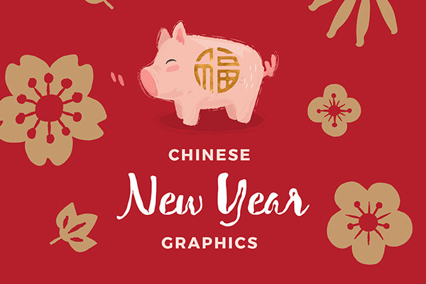 Bright Cards, Banners & Graphics for All Your Chinese New Year Desi...