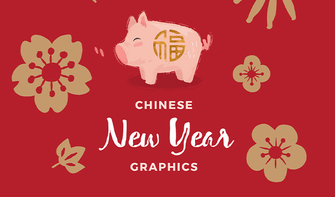 Bright Cards, Banners u0026 Graphics for All Your Chinese New Year