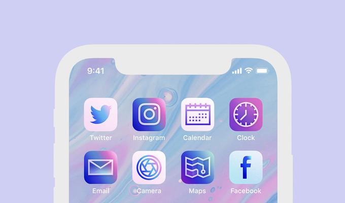 How to Design Custom iOS 14 Icons